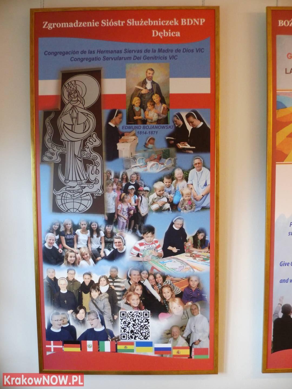 swiatowe dni mlodziezy sdm centrum jana pawla ii 24 150x150 - Przygotowania do Światowych Dni Młodzieży w Krakowie