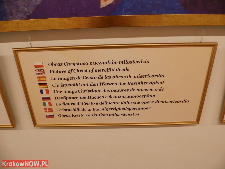 swiatowe dni mlodziezy sdm centrum jana pawla ii 27 150x150 - Przygotowania do Światowych Dni Młodzieży w Krakowie