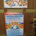 swiatowe dni mlodziezy sdm centrum jana pawla ii 34 150x150 - Przygotowania do Światowych Dni Młodzieży w Krakowie