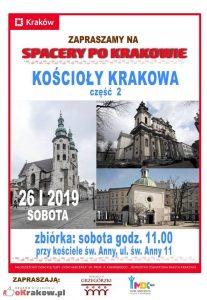 krakowskie koscioly krakow2019 207x300 - Spacery po Krakowie - kościoły Krakowa cz. 2