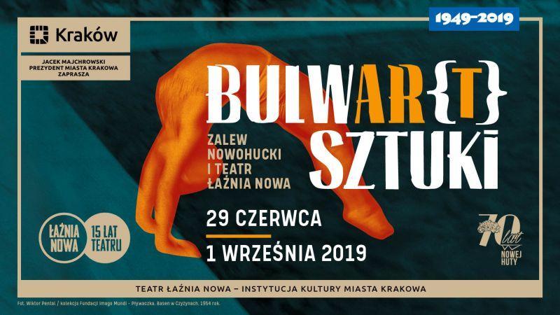 bulwart grafika daty - Bulwar[t] Sztuki 2019 – ponad 150 wydarzeń nad Zalewem Nowohuckim