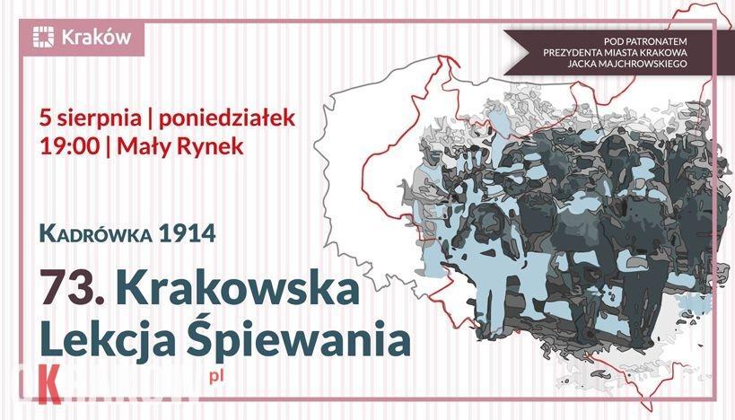 73 Krakowska Lekcja Śpiewania. 5 sierpnia, Mały Rynek w Krakowie