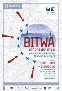 mhk bitwa plakat 205x300 - Wystawa: Bitwa, której nie było. W 80. rocznicę wybuchu II wojny światowej.