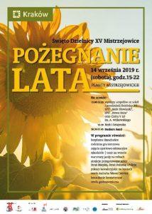 krakow mistrzejowice 214x300 - Sobota 14 września 2019 Mistrzejowickie Pożegnanie Lata