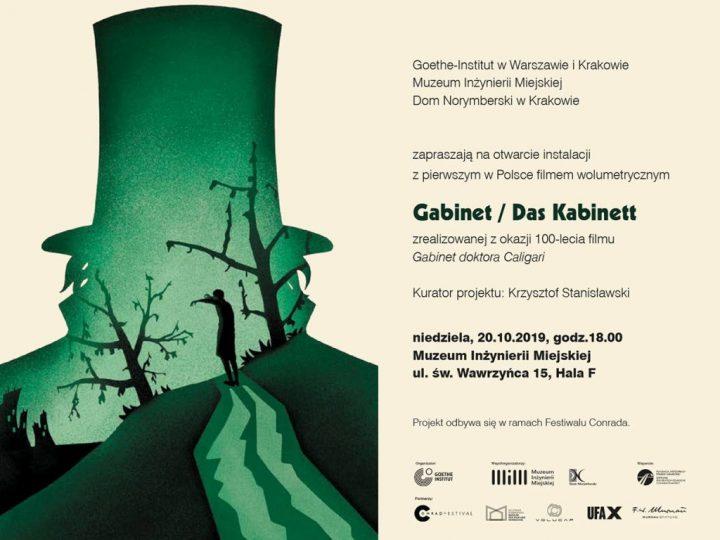 """Zapraszamy na otwarcie instalacji """"Gabinet / Das Kabinett"""" w Muzeum Inżynierii Miejskiej"""