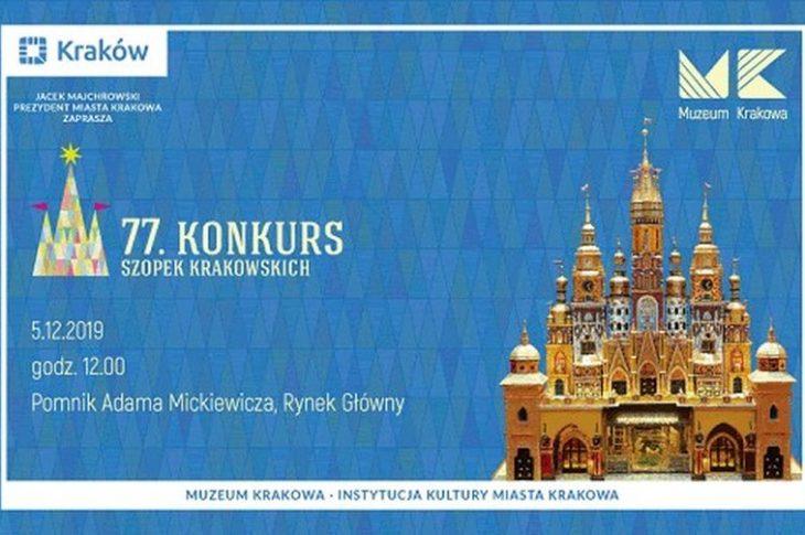 krakow szopki 730x485 - Krakowskie szopki - protokół z obrad jury 77. Konkursu Szopek Krakowskich zorganizowanego przez Muzeum Krakowa 5 grudnia 2019 roku.