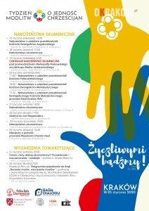 plakat tmojch 2020 jpg 212x300 - Krakowskie obchody Tygodnia Modlitw o Jedność Chrześcijan / 18-25 stycznia 2020