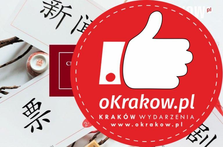 nowa grupa dla poczatkujacych 768x506 - Kraków aktualne Wiadomości i Wydarzenia