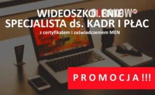 32 kb 310x190 - Lokalne Ogłoszenia Drobne Kraków - Małopolska