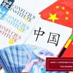 kursy w ik semestr zimowy 150x150 - Czas na jesienną naukę j. chińskiego od podstaw