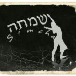 simcha 1 150x150 - Taniec: Izraelski Modern Folk